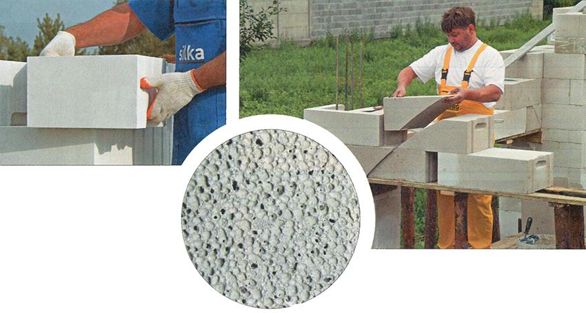 Особенности газобетона и бетона