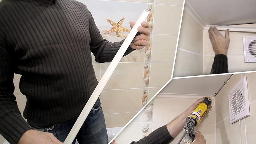 Как сделать потолочный плинтус в ванной