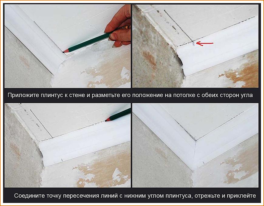 Вырезание углов без использования стусло