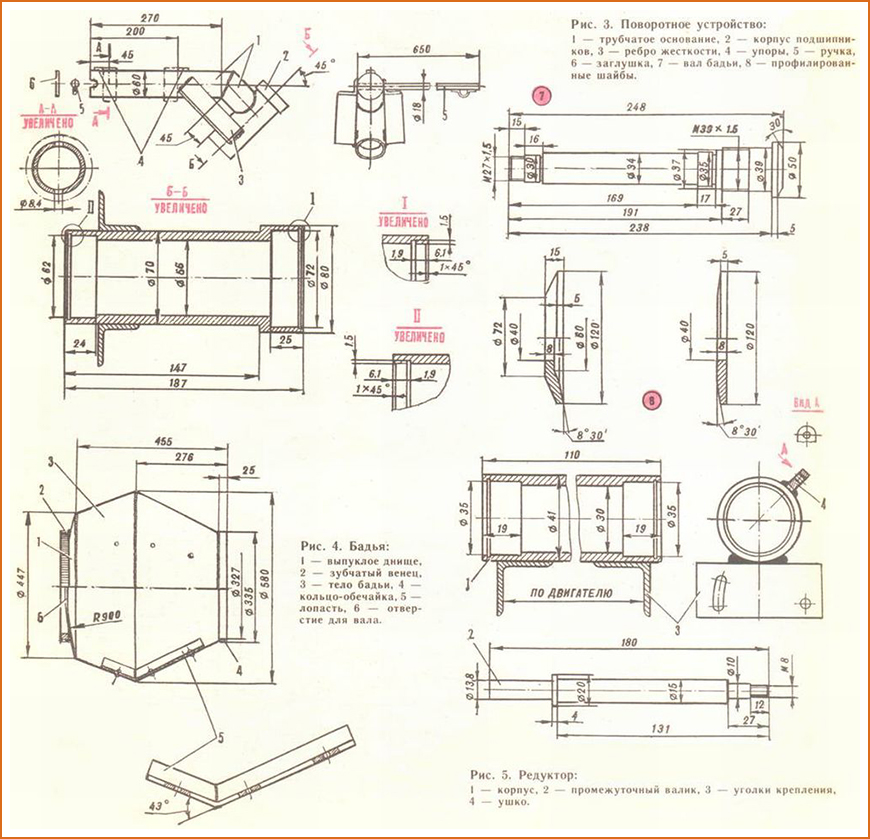 Чертежи и конструкции самодельных бетономешалок