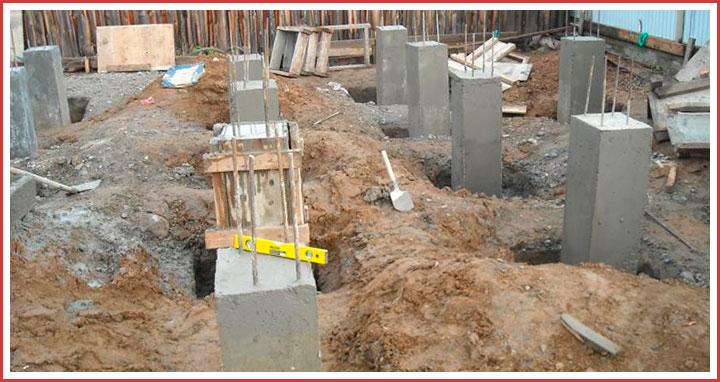 Формула заливки бетона вырубка бетона это